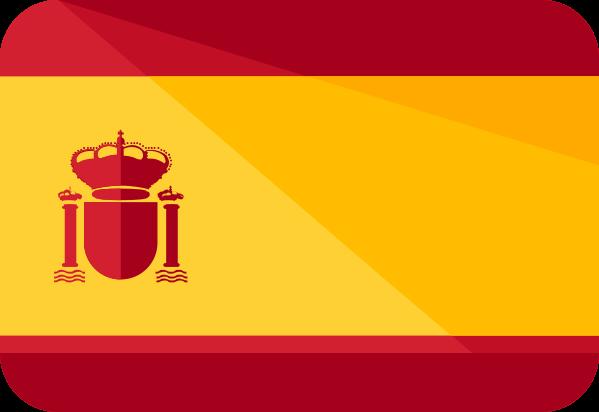 Diccionario de palabras empleadas en España.