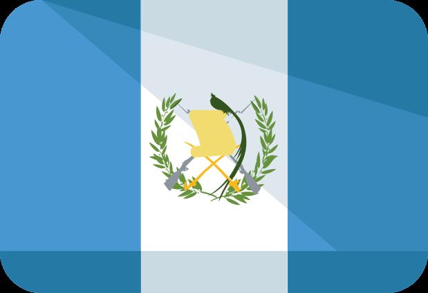 Diccionario de palabras empleadas en Guatemala.