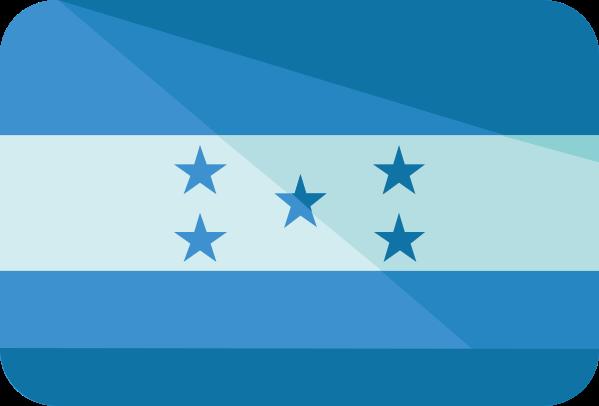 Diccionario de palabras empleadas en Honduras.