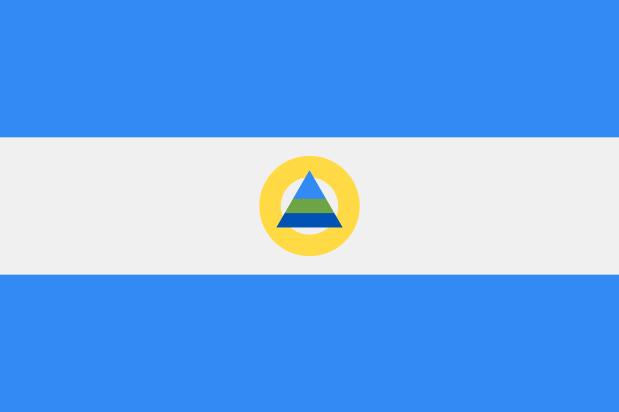 Diccionario de palabras empleadas en Nicaragua