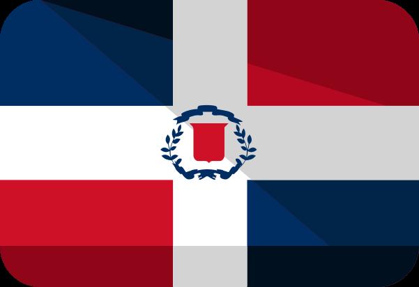 Diccionario de palabras empleadas en República Dominicana.
