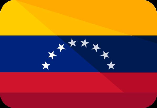 Diccionarios de palabras usadas en Venezuela.