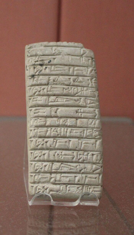 Tabla administrativa de Girsu (Tello), período acadio (ND, c. 2250 a.C.)